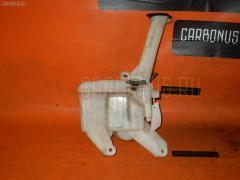 Бачок омывателя TOYOTA RACTIS NCP100 85315-52160