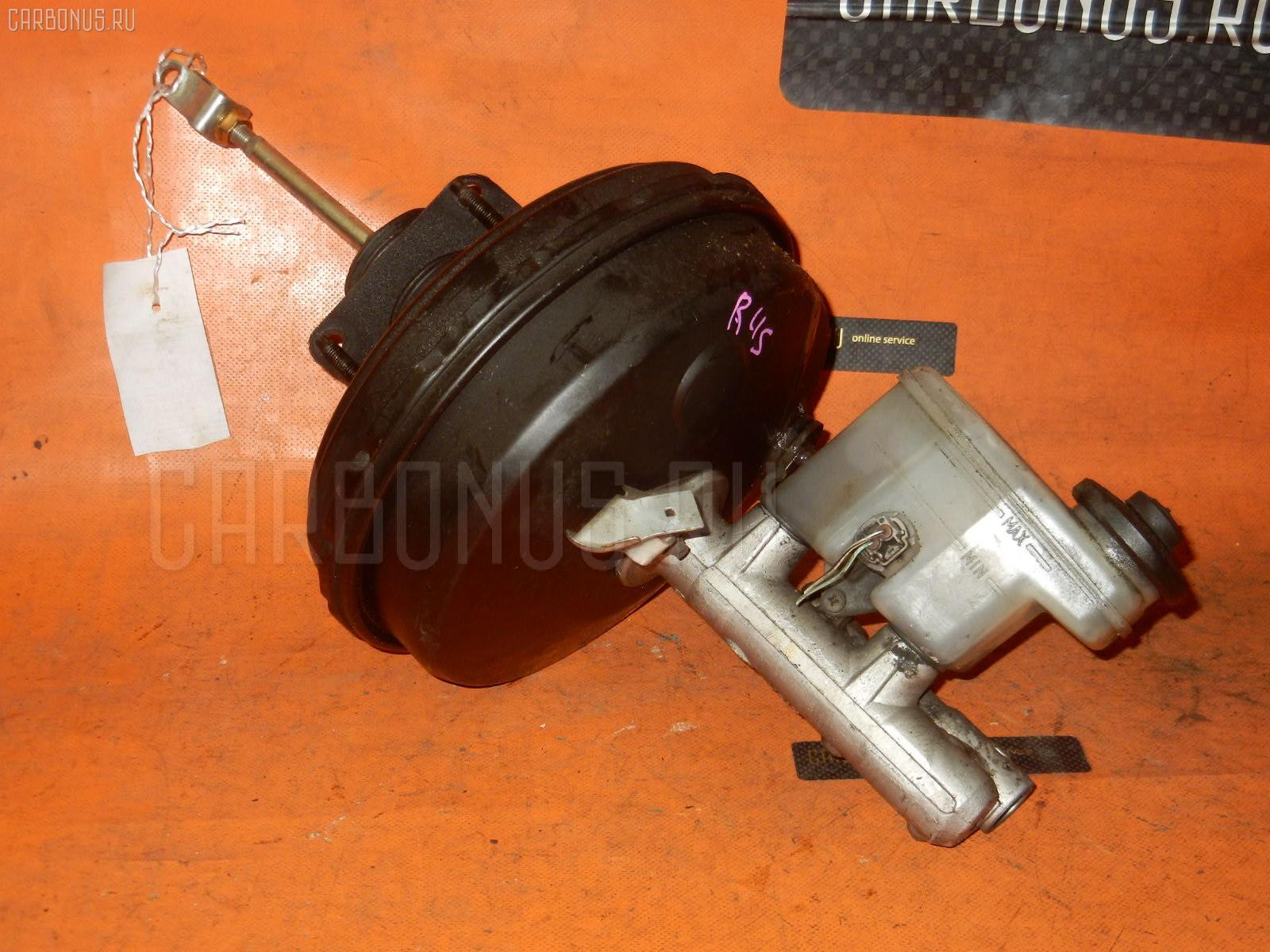 Главный тормозной цилиндр TOYOTA GRAND HIACE VCH10W 5VZ-FE Фото 2