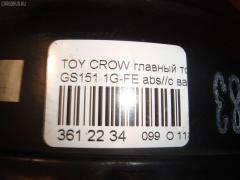 Главный тормозной цилиндр TOYOTA CROWN GS151 1G-FE Фото 5