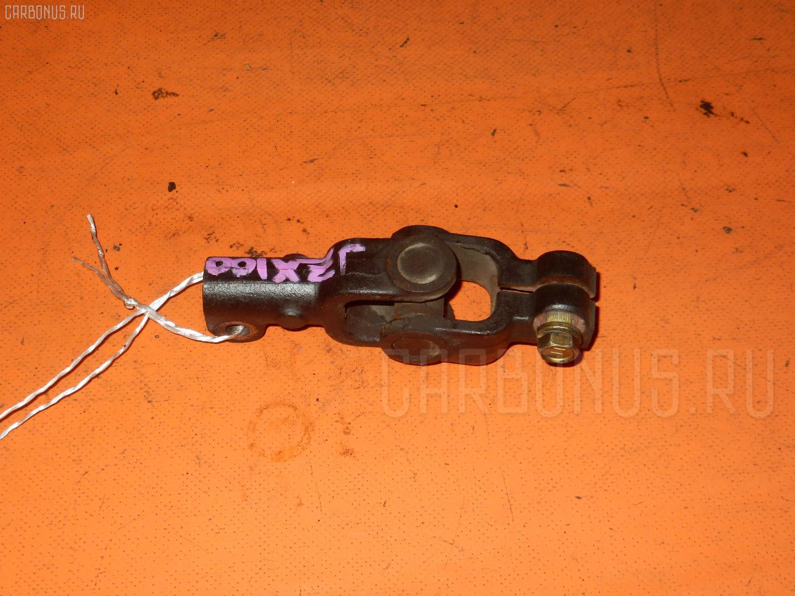Рулевой карданчик TOYOTA CRESTA JZX100. Фото 2