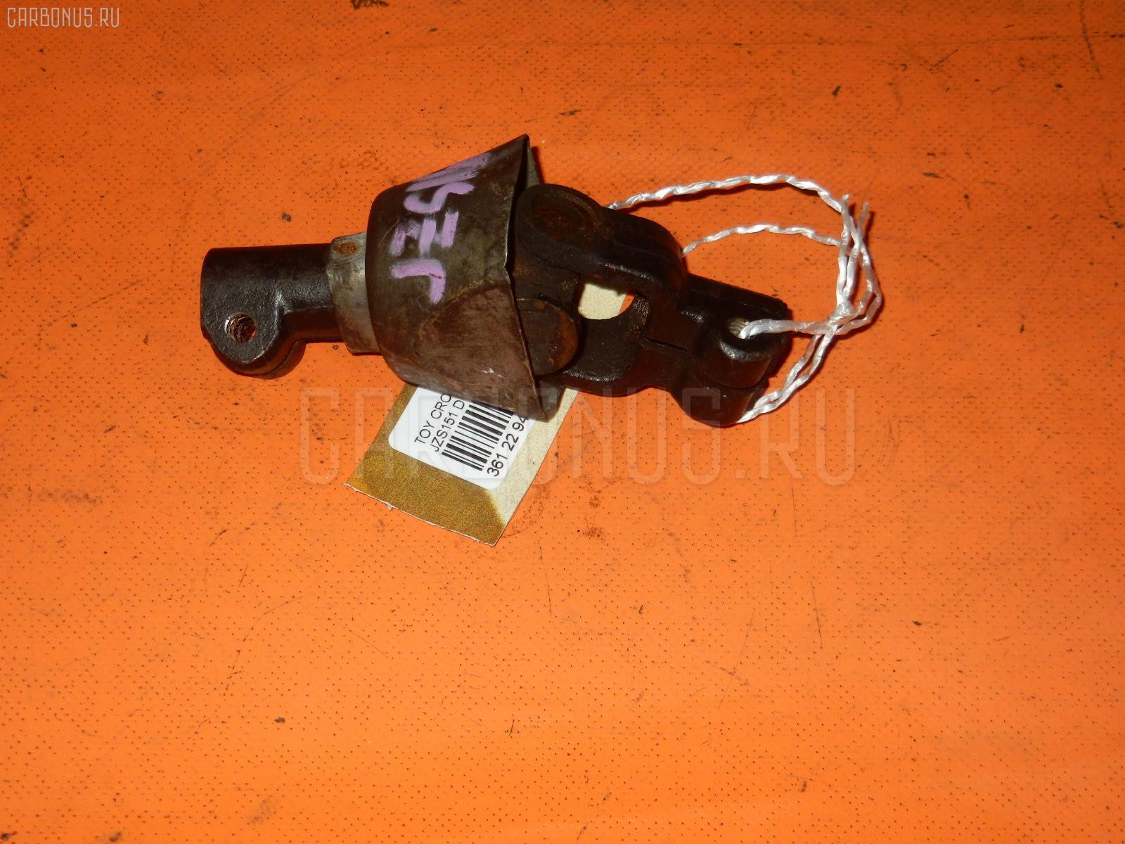 Рулевой карданчик TOYOTA CROWN JZS151. Фото 5