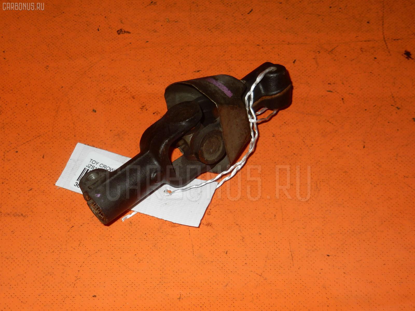 Рулевой карданчик TOYOTA CROWN MAJESTA JZS177. Фото 2