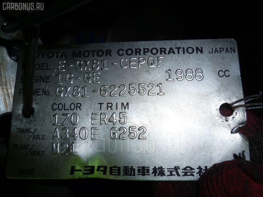КПП автоматическая TOYOTA CRESTA GX81 1G-GE Фото 8