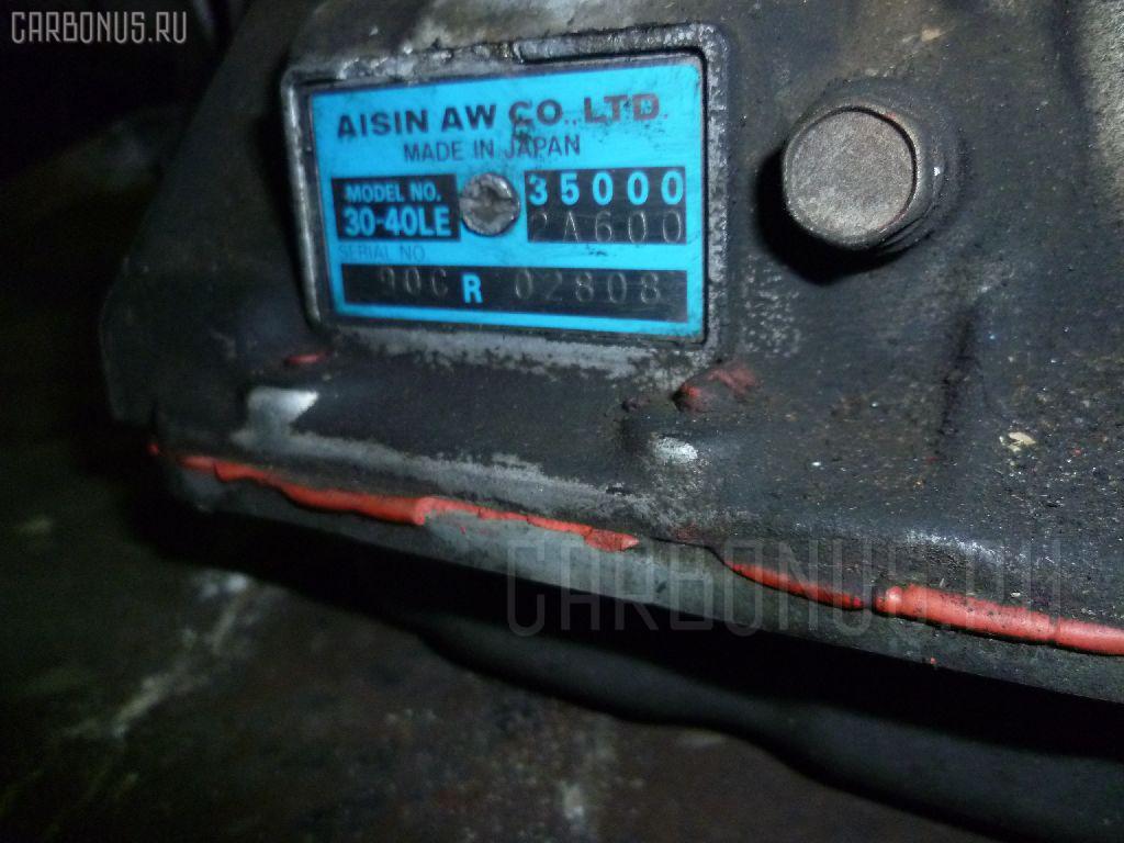 КПП автоматическая TOYOTA CRESTA GX81 1G-GE. Фото 4