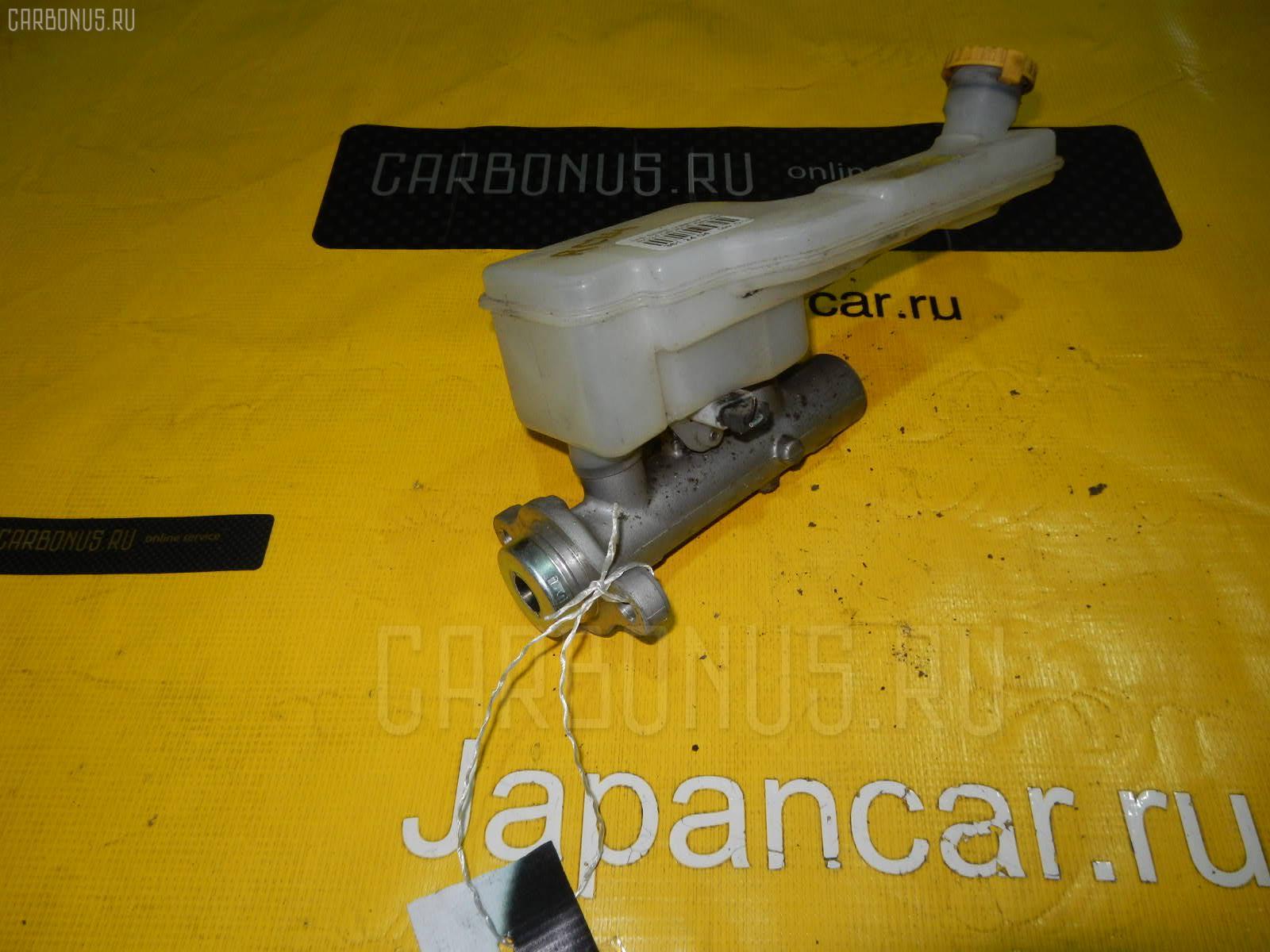 Главный тормозной цилиндр NISSAN SERENA RC24 QR25DE Фото 1