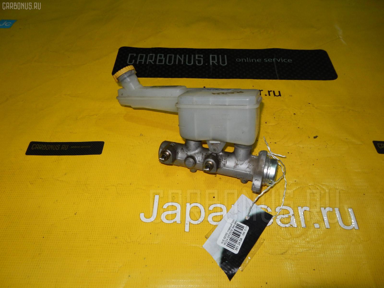 Главный тормозной цилиндр NISSAN SERENA RC24 QR25DE Фото 2