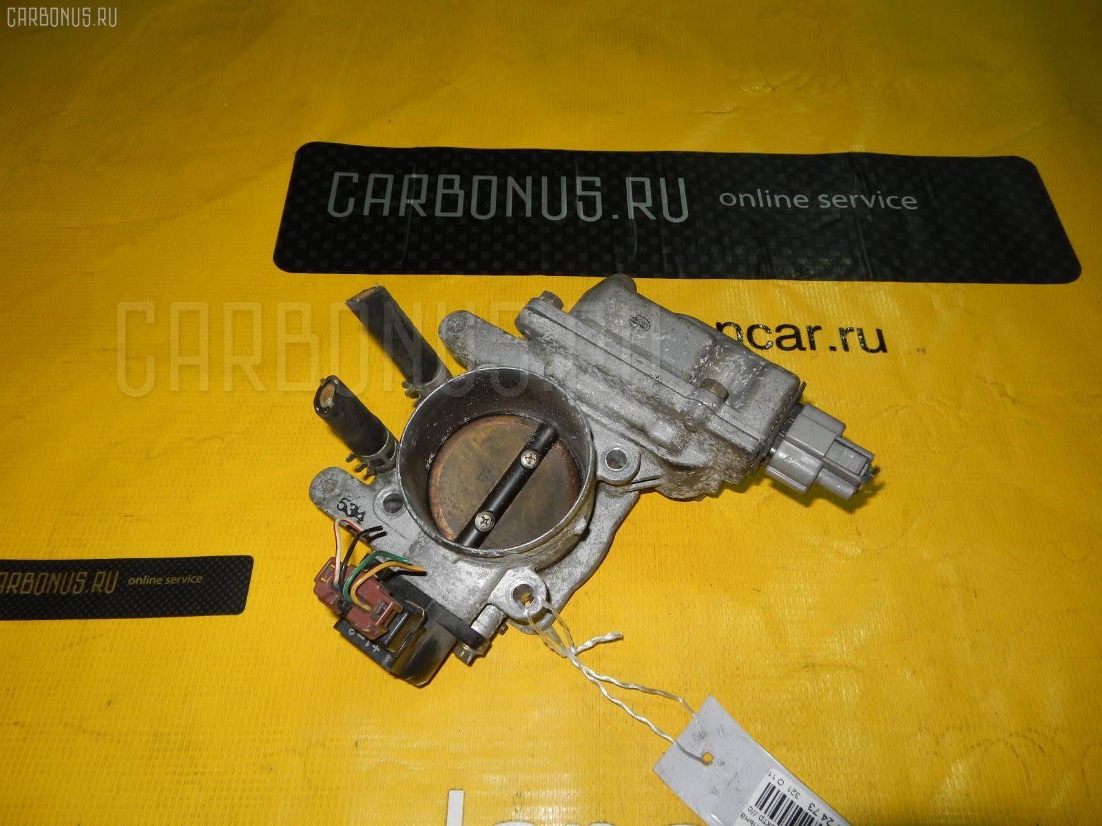 Дроссельная заслонка MITSUBISHI CHARIOT GRANDIS N84W 4G64. Фото 6