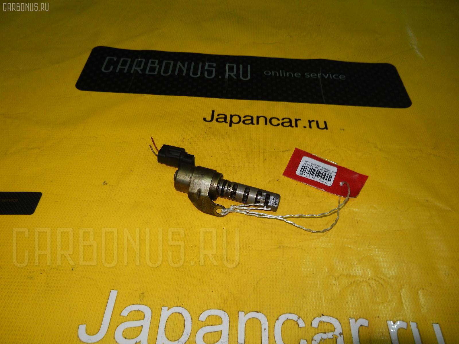 Клапан vvti TOYOTA CROWN JZS175 2JZ-FSE. Фото 9