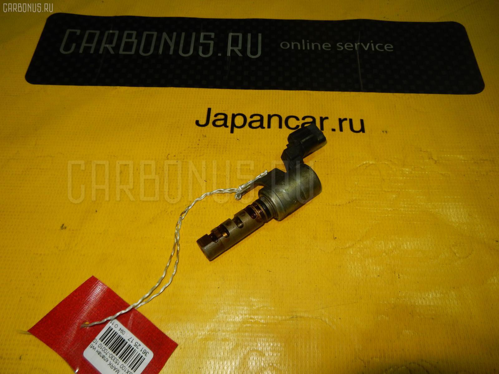 Клапан vvti TOYOTA GX100 1G-FE. Фото 7