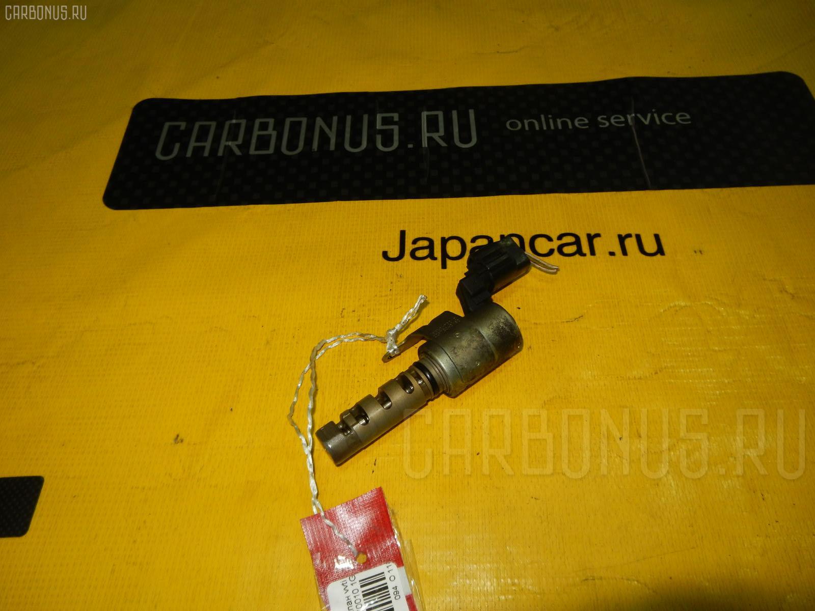 Клапан vvti TOYOTA GX100 1G-FE. Фото 10