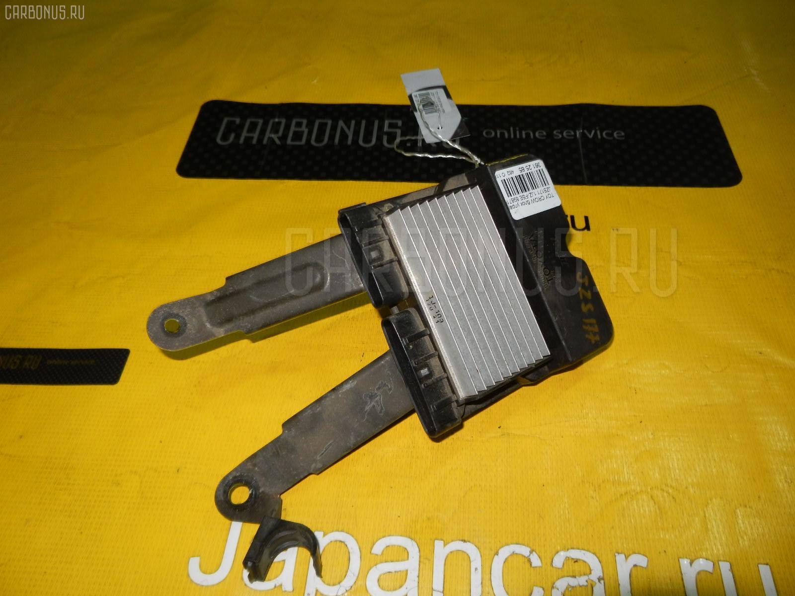 Блок управления инжекторами TOYOTA CROWN JZS175 2JZ-FSE. Фото 1