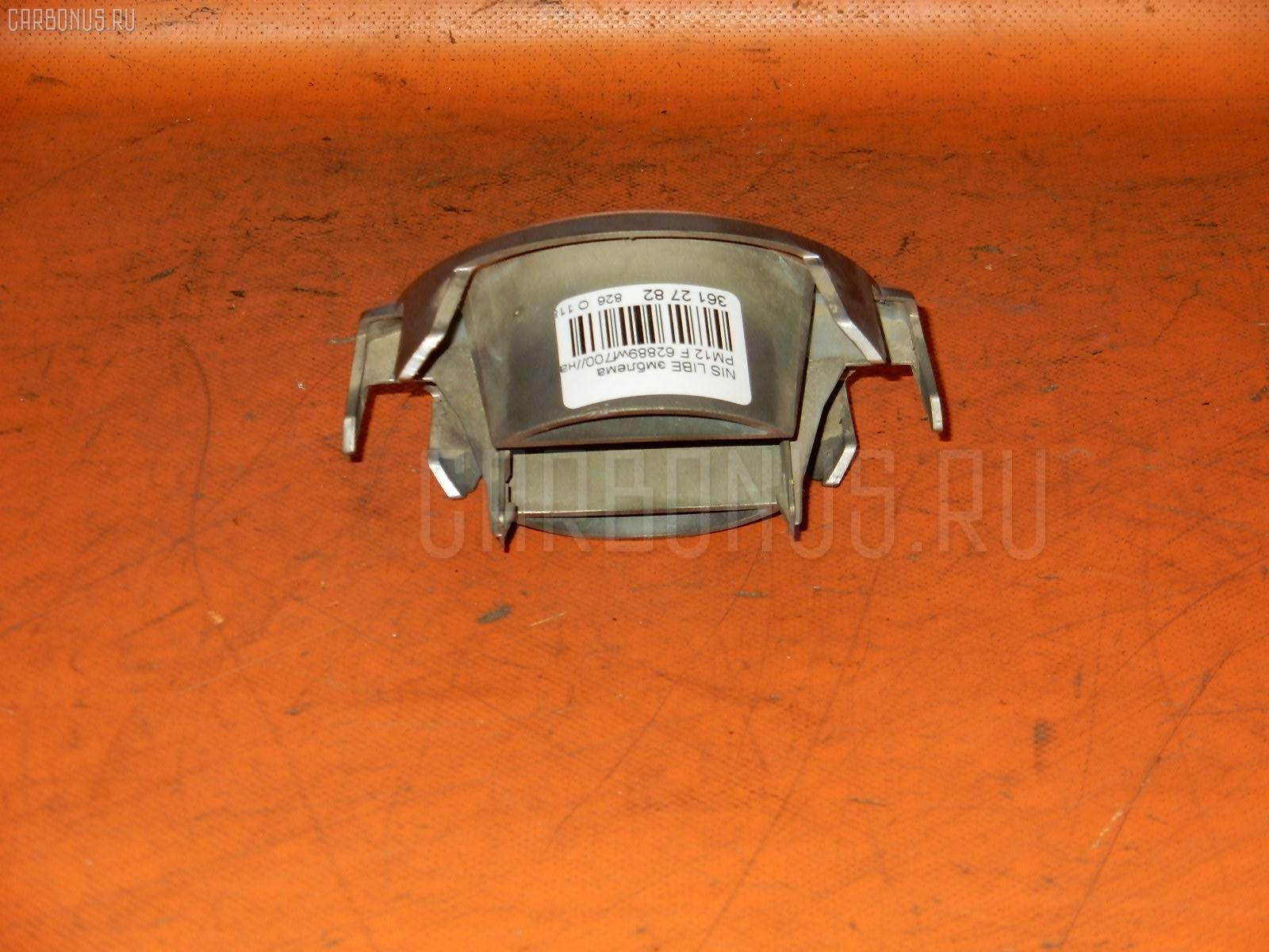 Эмблема F NISSAN LIBERTY PM12 Фото 1