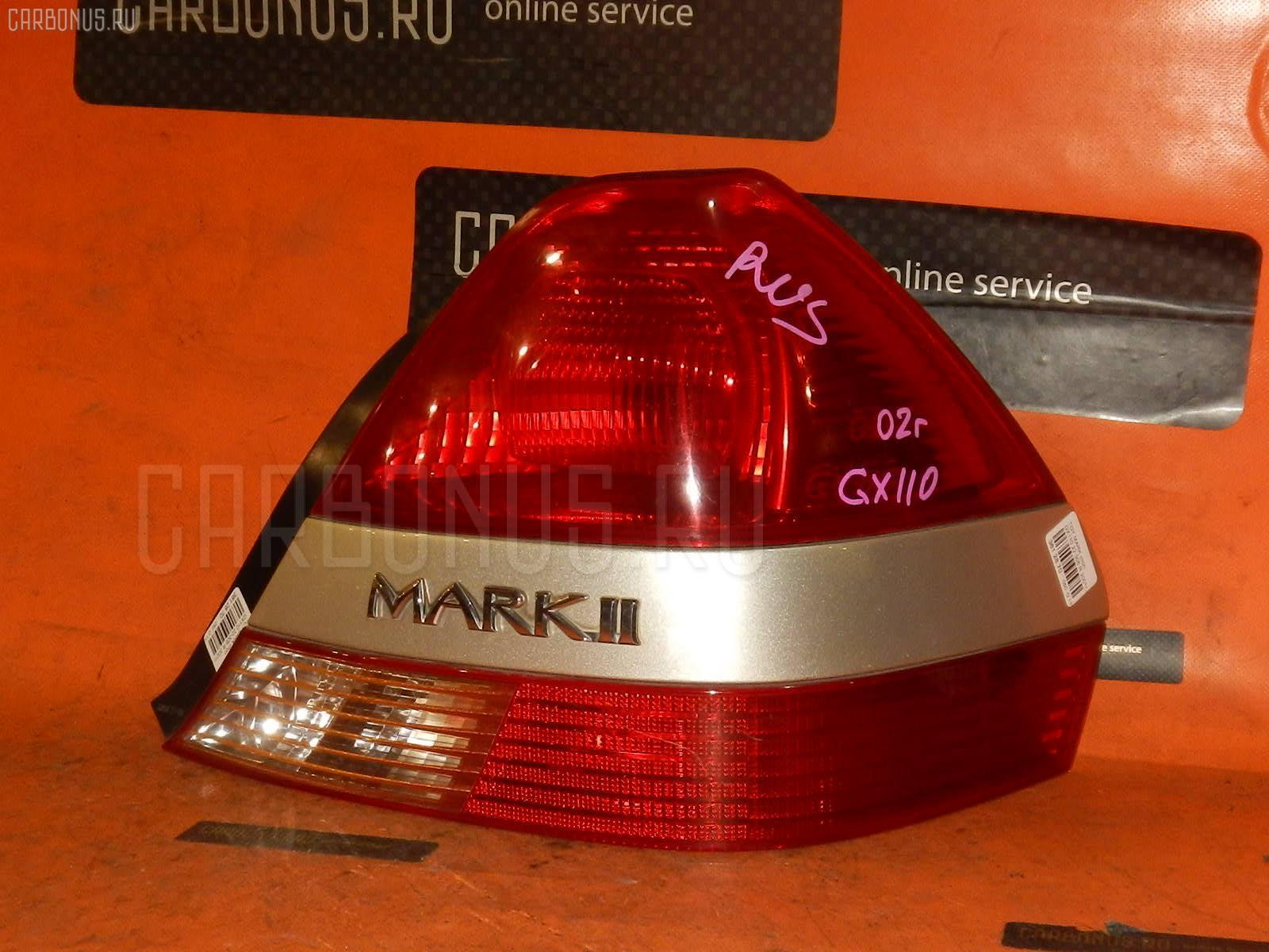 Стоп TOYOTA MARK II GX110. Фото 10
