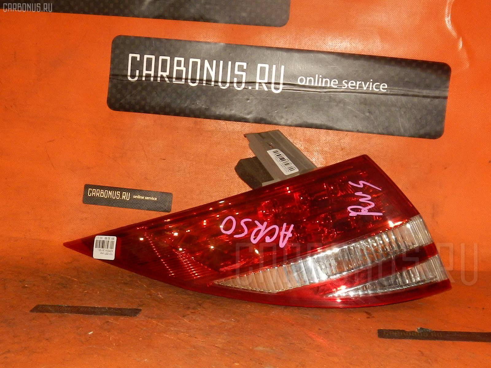 Стоп Toyota Estima ACR50W Фото 1