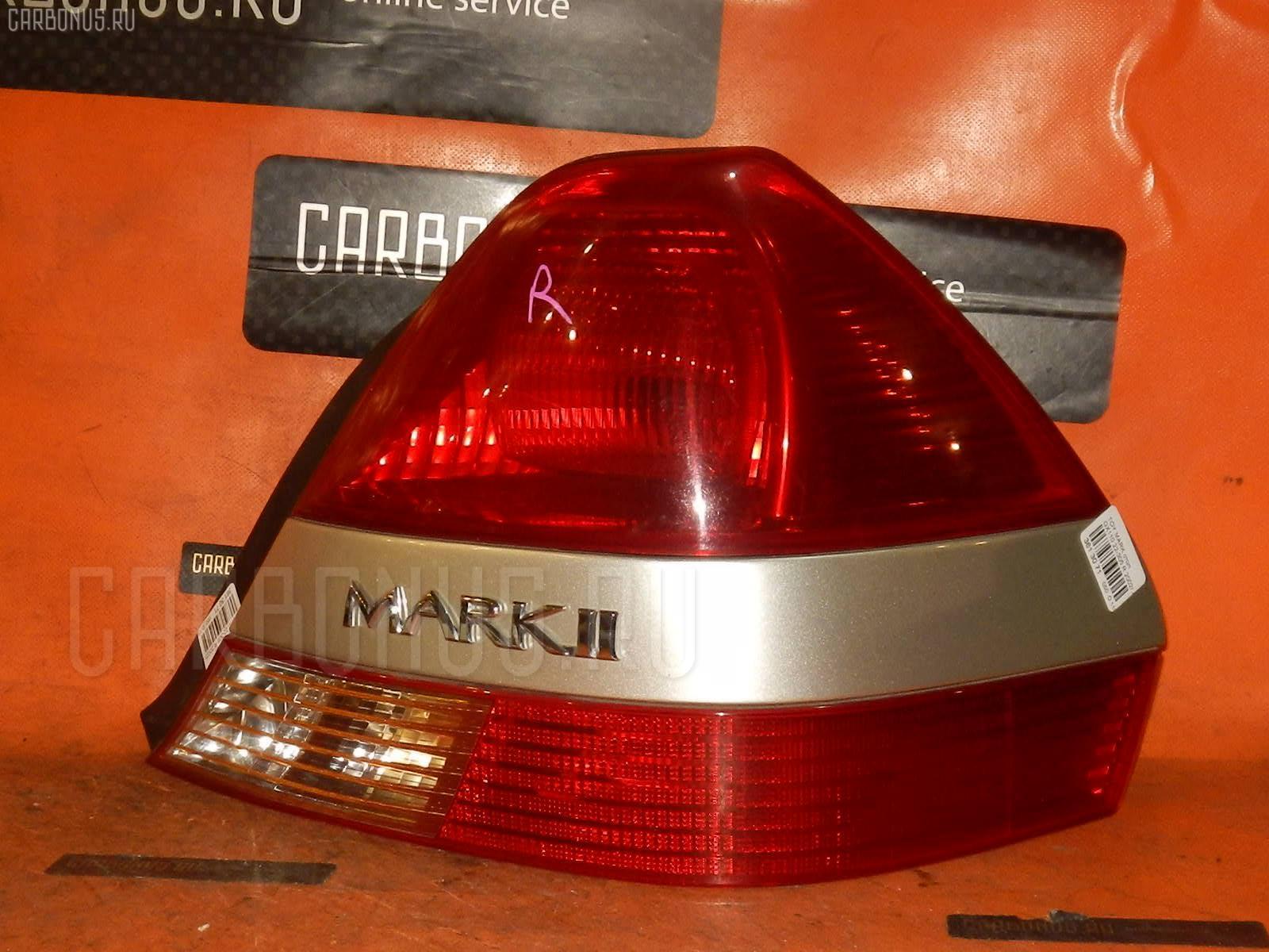 Стоп TOYOTA MARK II GX110. Фото 11