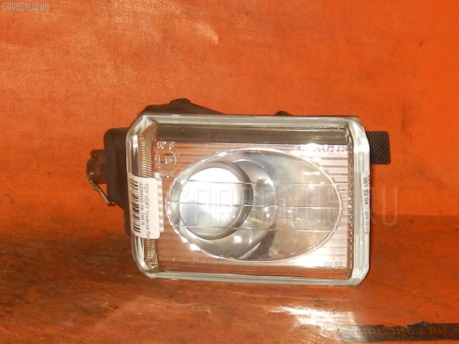 Туманка бамперная TOYOTA VOXY AZR60G. Фото 2