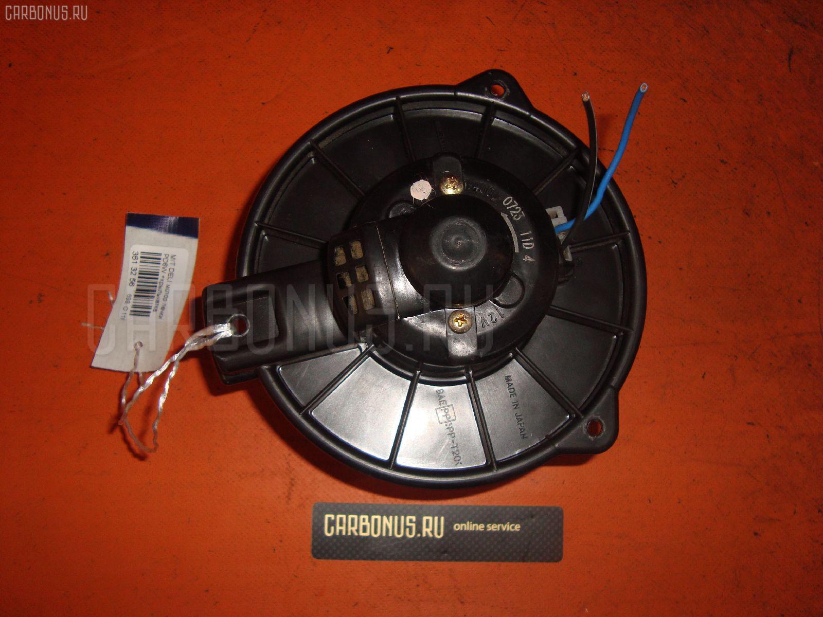 Мотор печки MITSUBISHI DELICA SPACE GEAR PD6W. Фото 3