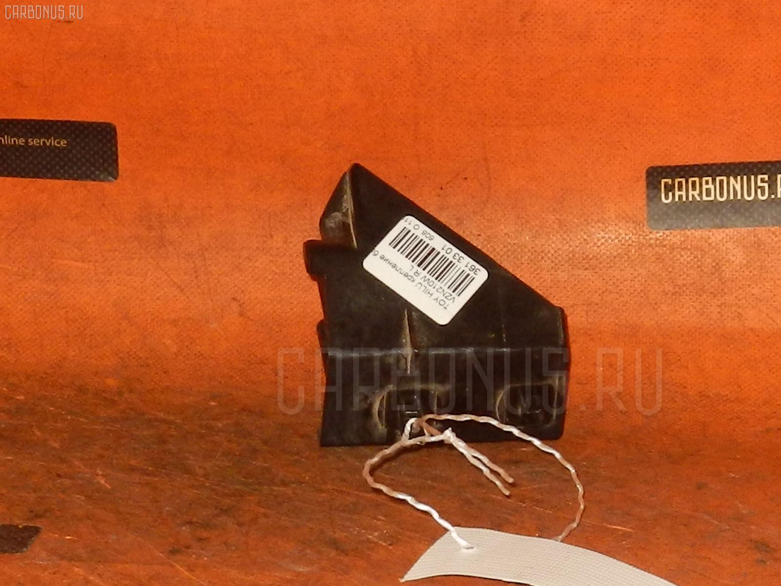 Крепление бампера TOYOTA HILUX SURF VZN210W Фото 1