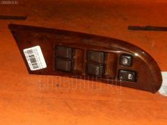 Блок упр-я стеклоподъемниками Nissan Cefiro PA33 Фото 1
