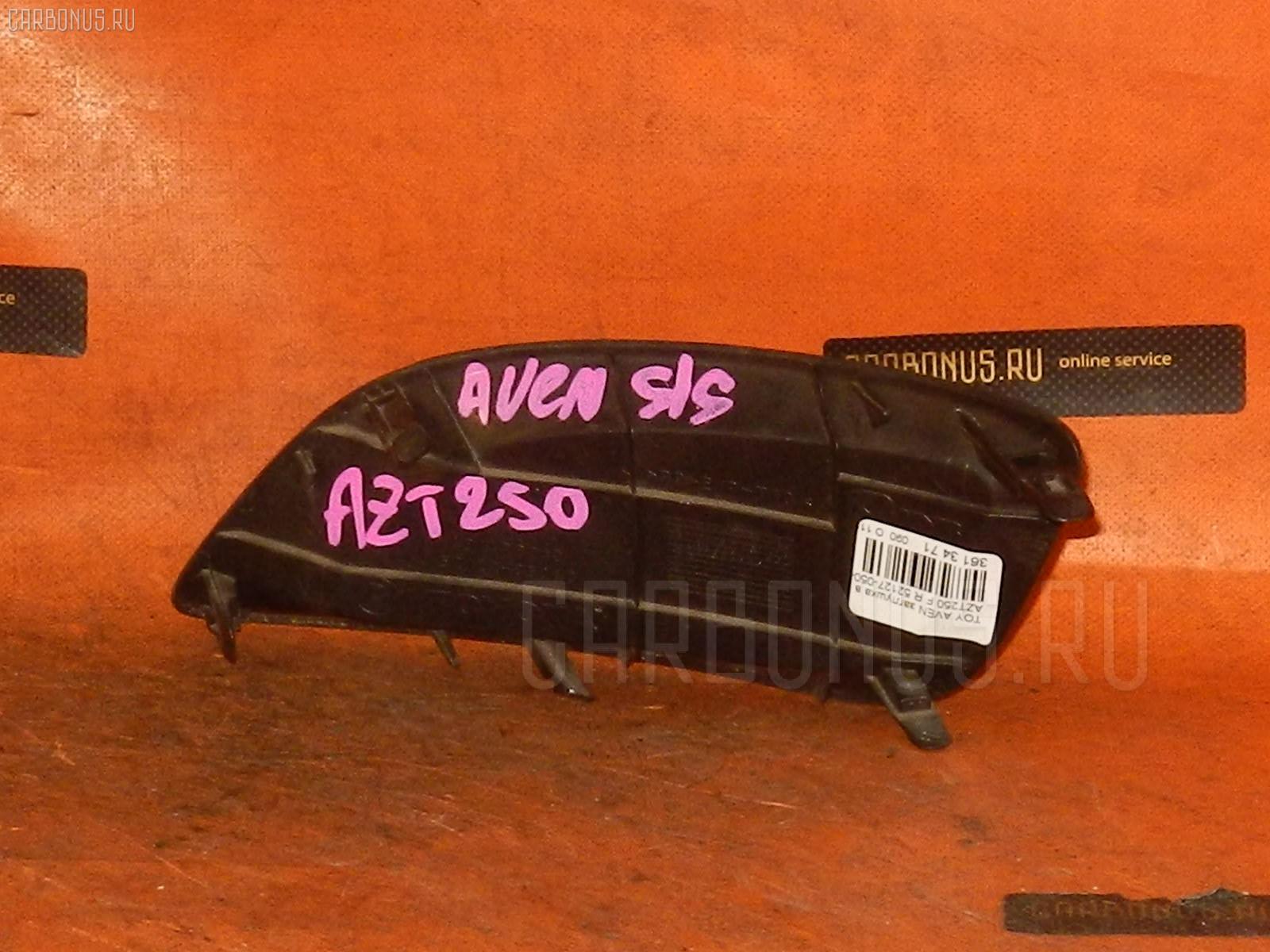 Заглушка в бампер Toyota Avensis AZT250 Фото 1
