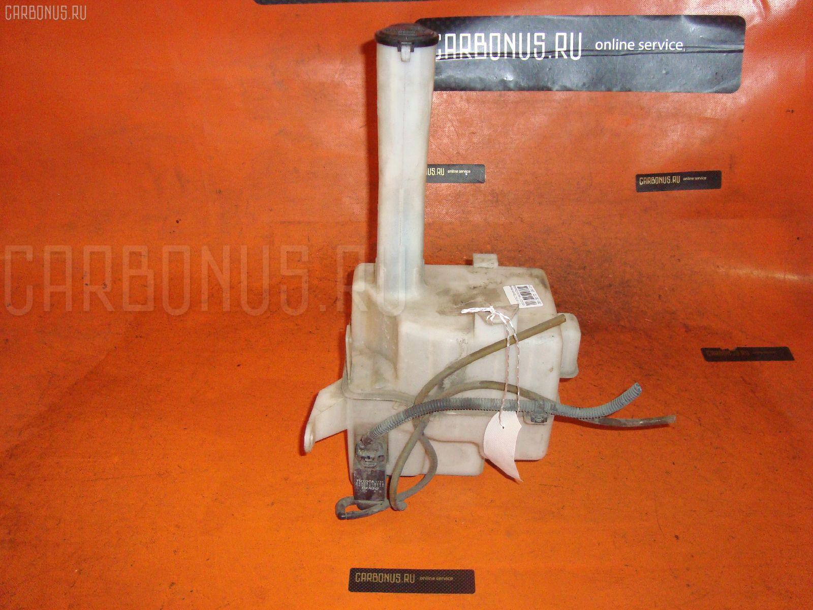 Бачок омывателя TOYOTA WINDOM MCV21 Фото 1