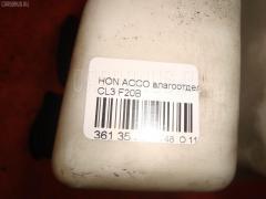 Бачок омывателя Toyota Mark ii JZX91 Фото 3