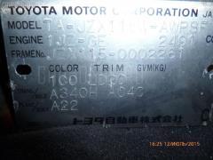 КПП автоматическая Toyota Mark ii JZX115 1JZ-GE Фото 13