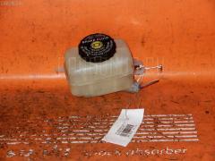 Бачок для тормозной жидкости TOYOTA ISIS ANM15G 1AZ-FSE Фото 1