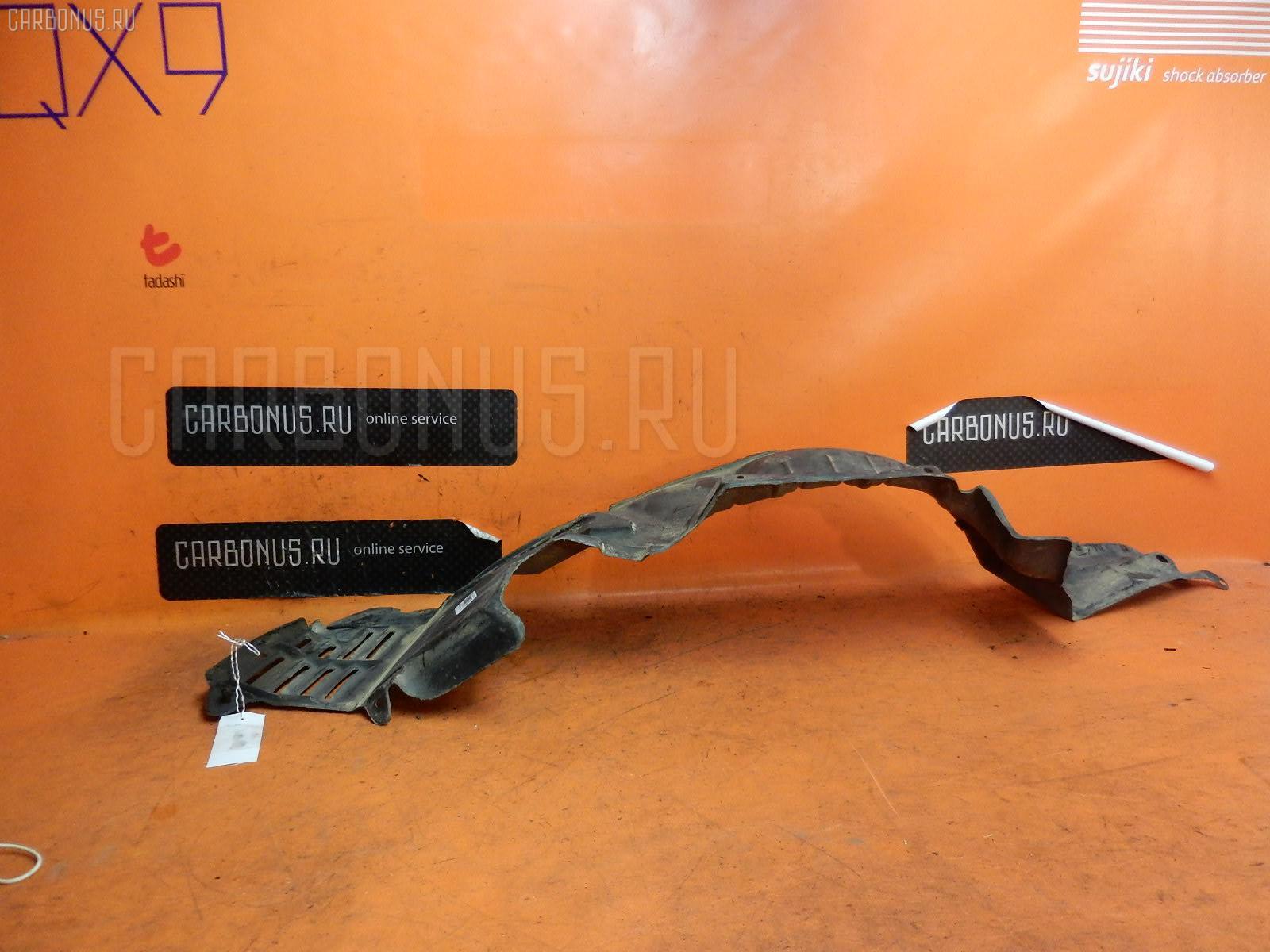 Подкрылок MITSUBISHI MIRAGE CJ1A 4G13 Фото 1