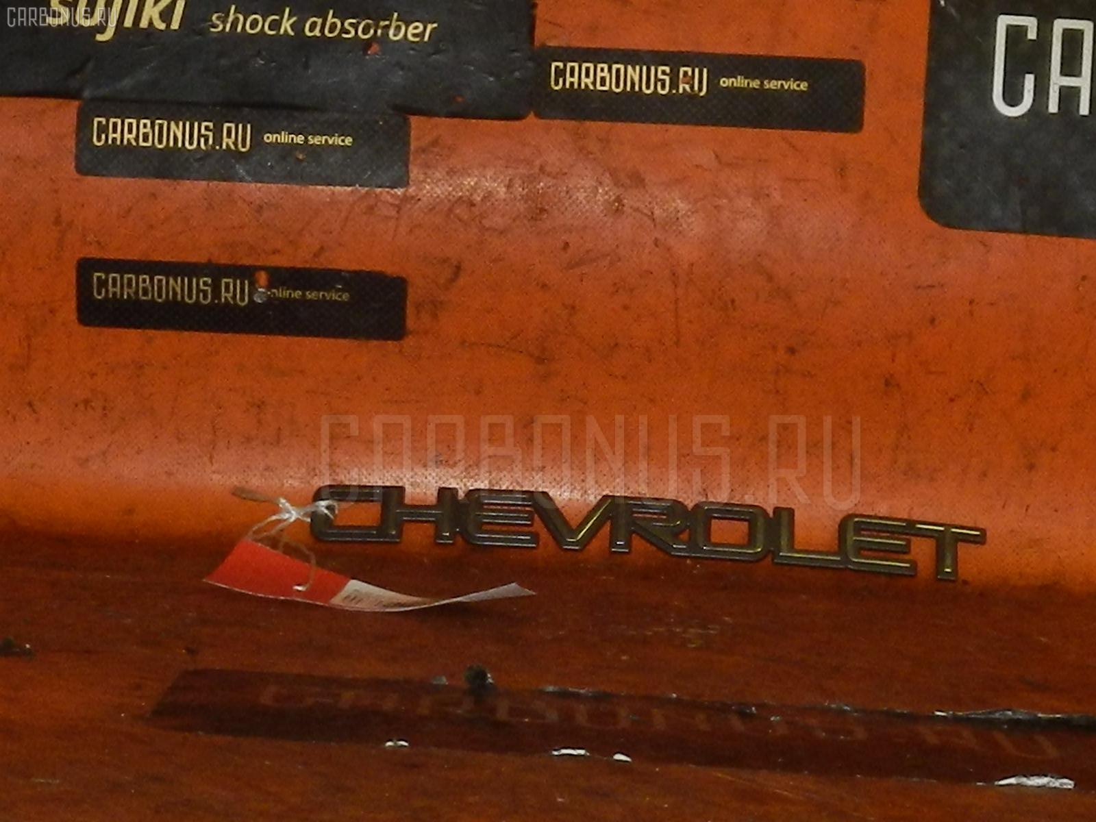 Эмблема R SUZUKI CHEVROLET CRUZE HR51S Фото 1