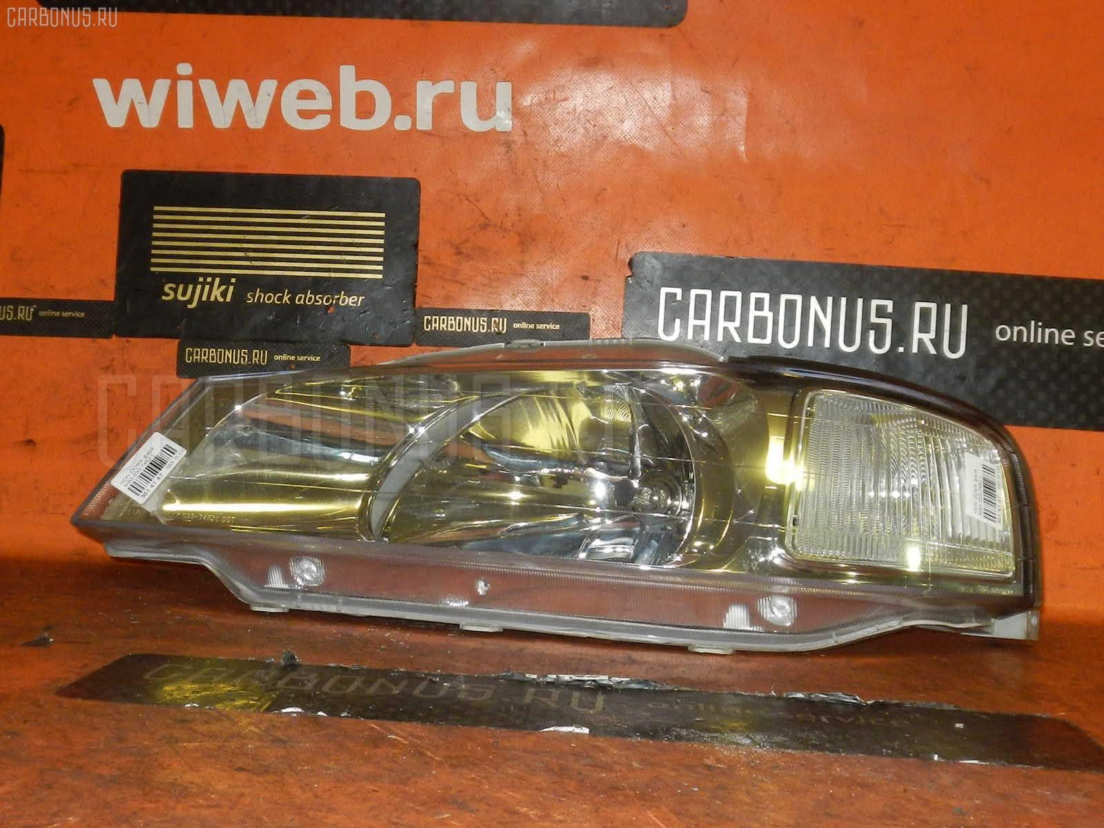 Фара Honda Domani MB3 Фото 1