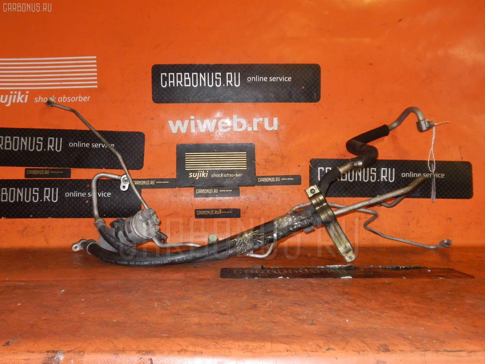 Шланг кондиционера HONDA CR-V RD1 B20B. Фото 5