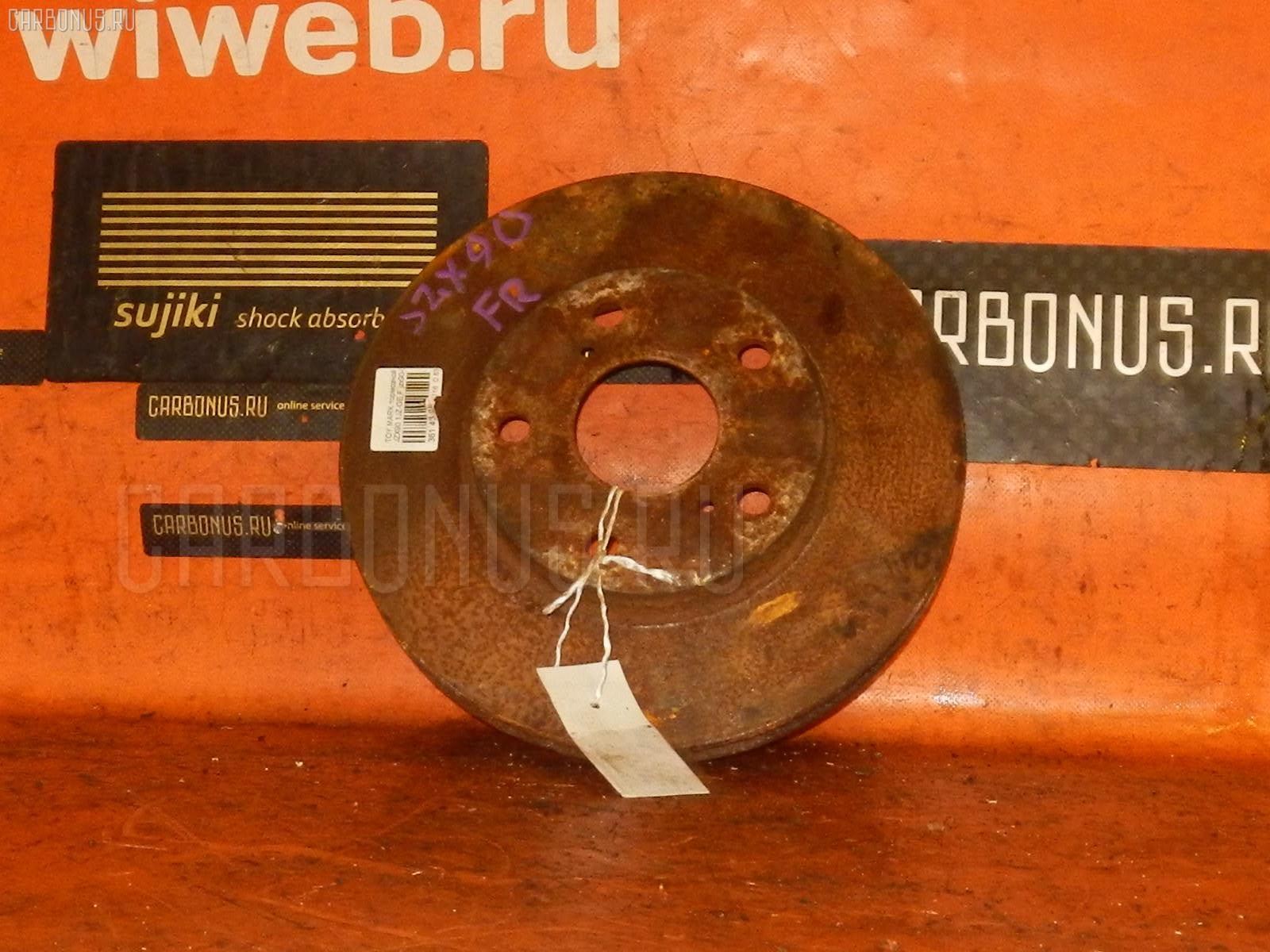 Тормозной диск TOYOTA CROWN JZS151 1JZ-GE. Фото 6