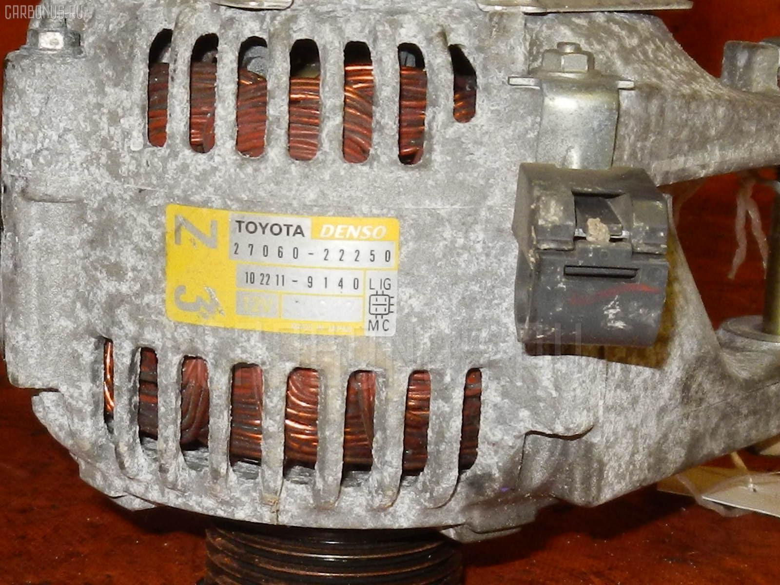 Генератор TOYOTA PREMIO ZZT240 1ZZ-FE. Фото 4