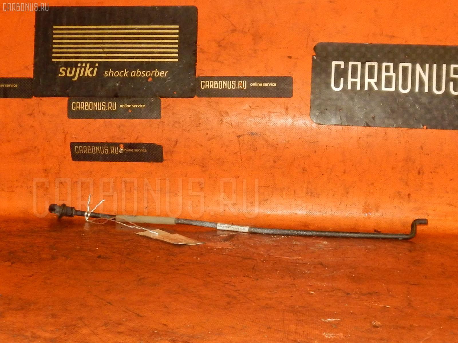 Держатель капота TOYOTA PREMIO ZZT240 1ZZ-FE Фото 1