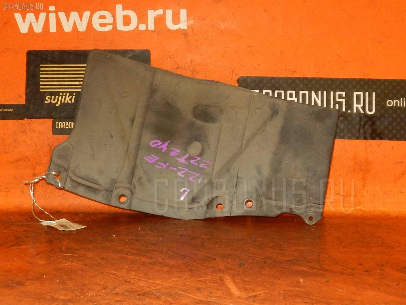 Защита двигателя TOYOTA OPA ZCT10 1ZZ-FE. Фото 5