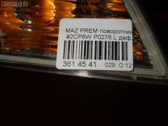 Поворотник к фаре Mazda Premacy CP8W Фото 3