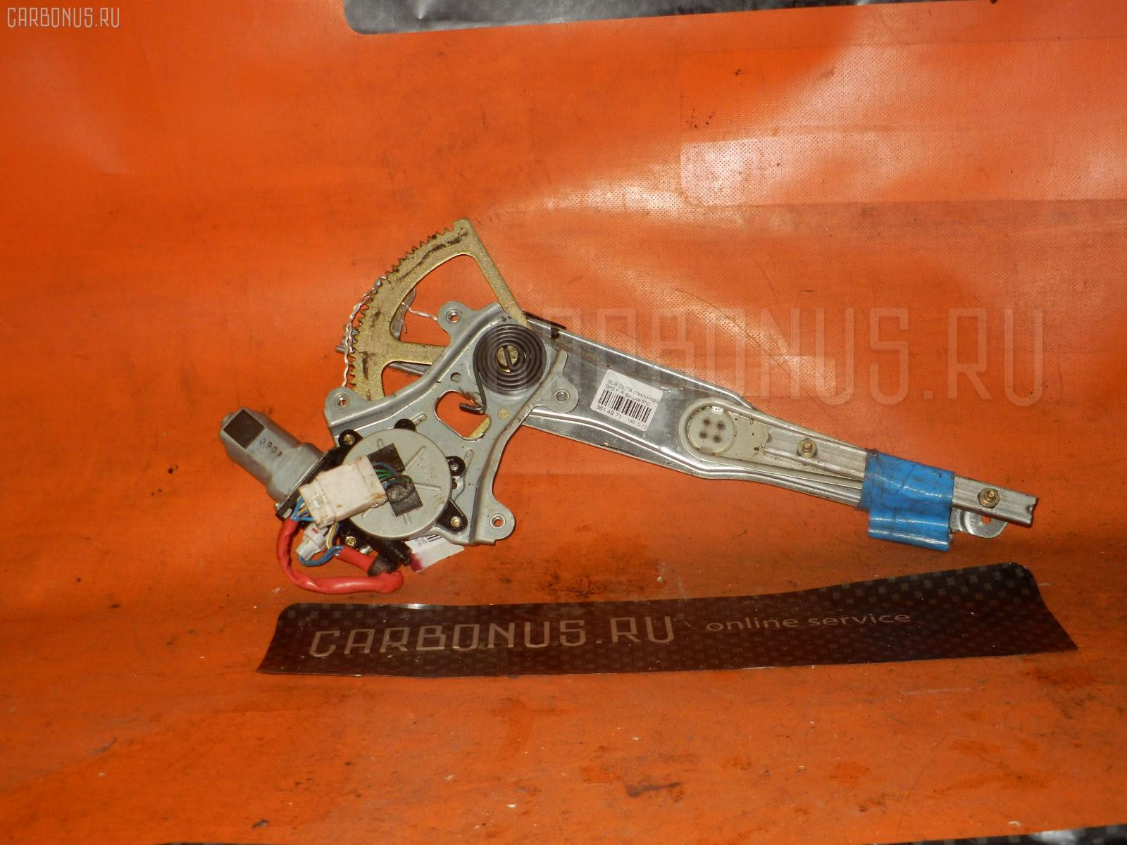 Стеклоподъемный механизм SUBARU OUTBACK BP9 Фото 1