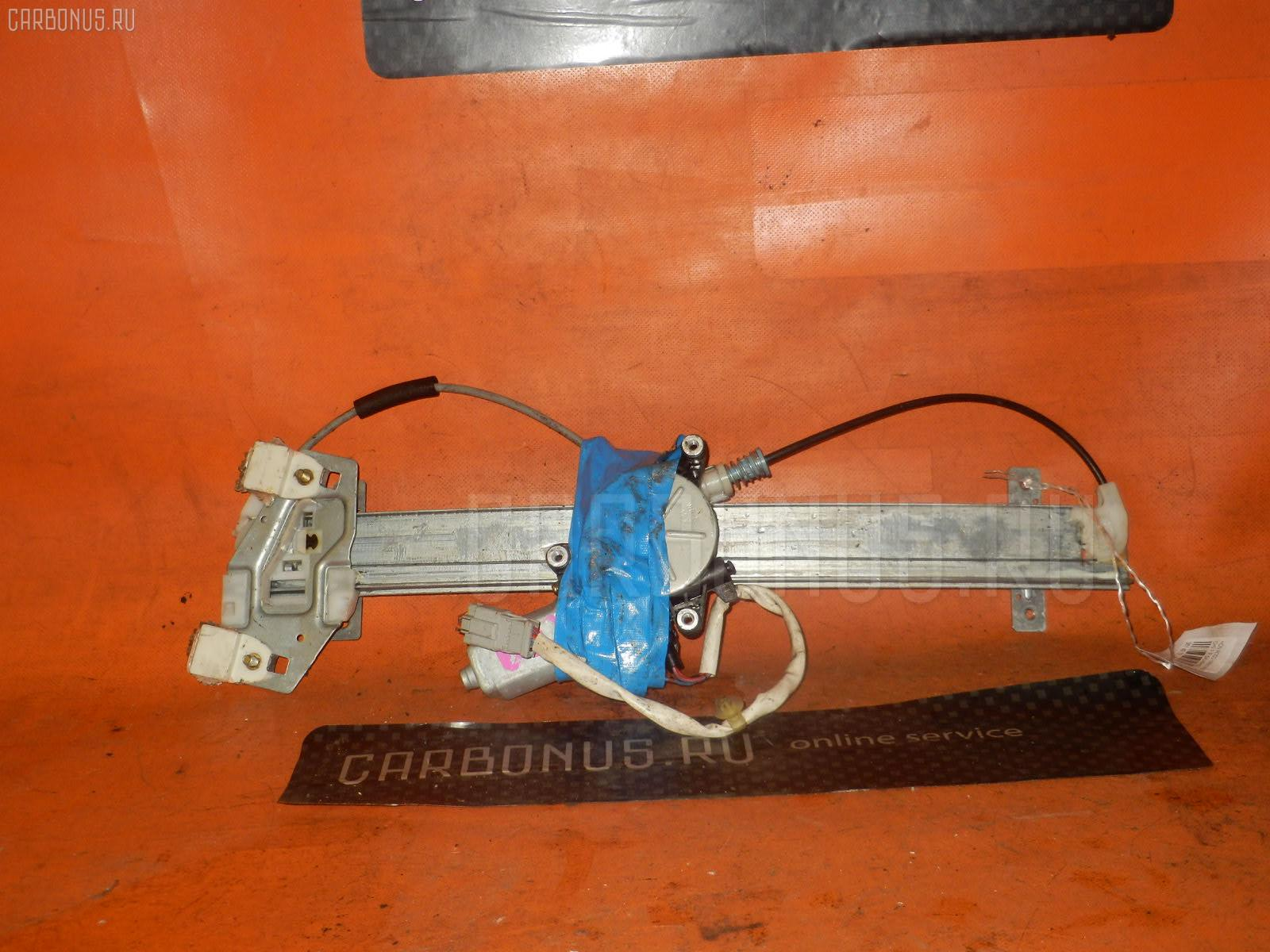 Стеклоподъемный механизм HONDA ACCORD WAGON CH9. Фото 2