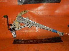 Стеклоподъемный механизм SUBARU LEGACY WAGON BH5 Фото 1