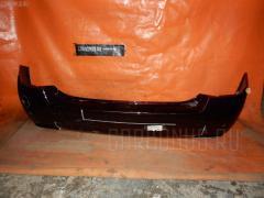 Бампер Toyota Corolla axio NZE161 Фото 4
