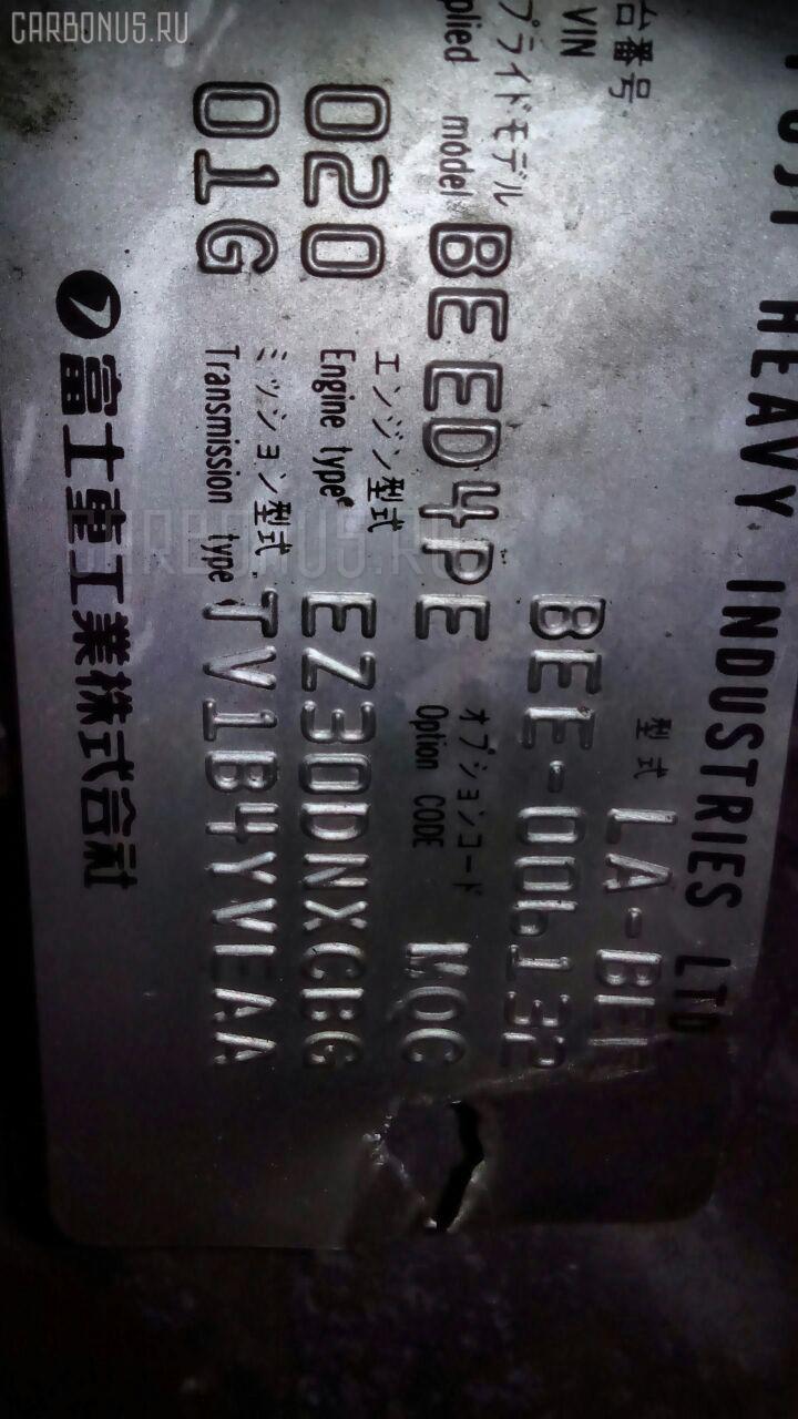 Двигатель SUBARU LEGACY B4 BEE EZ30 Фото 13