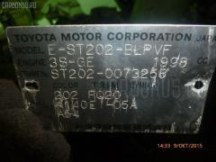 Двигатель TOYOTA CELICA ST202 3S-GE Фото 7
