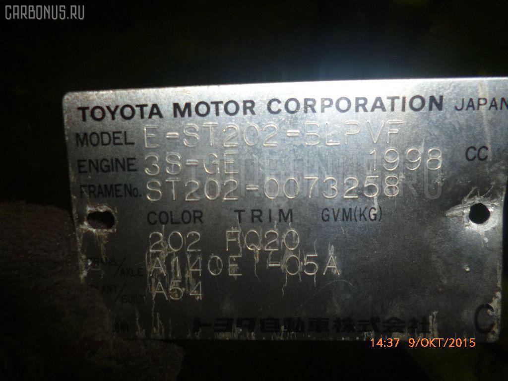 КПП автоматическая TOYOTA CELICA ST202 3S-GE. Фото 1