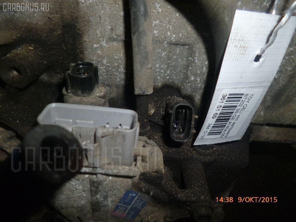 КПП автоматическая TOYOTA CELICA ST202 3S-GE. Фото 6