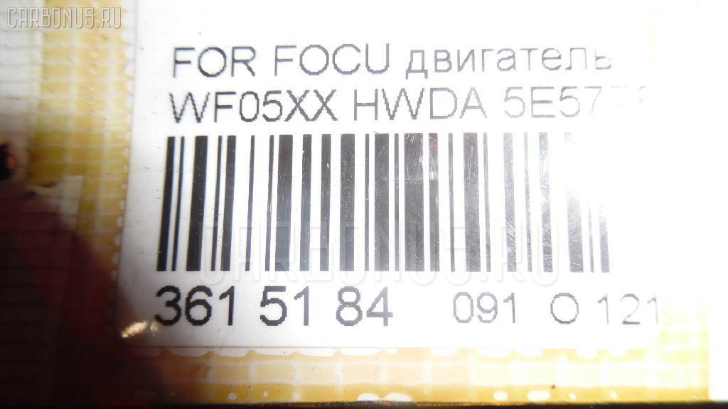 Двигатель FORD FOCUS II WF0HWD HWDA Фото 17