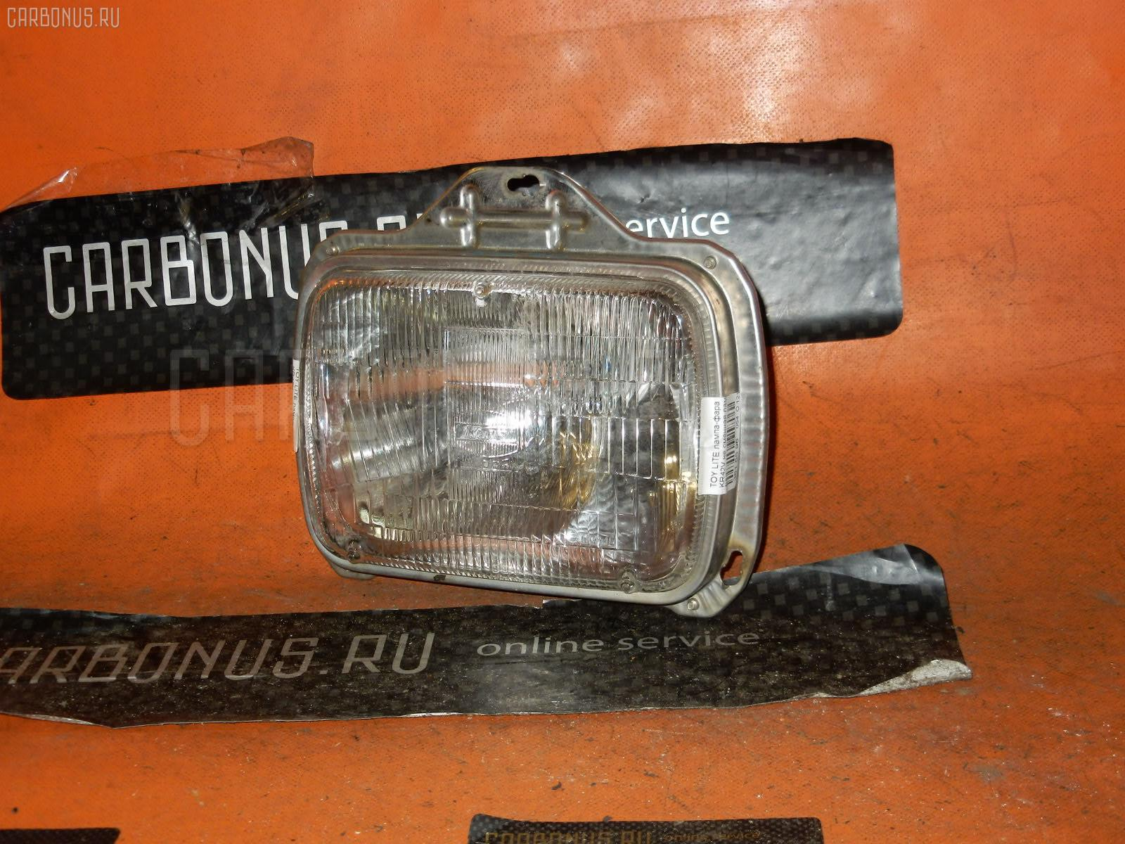 Лампа-фара TOYOTA LITE ACE KR42V. Фото 7