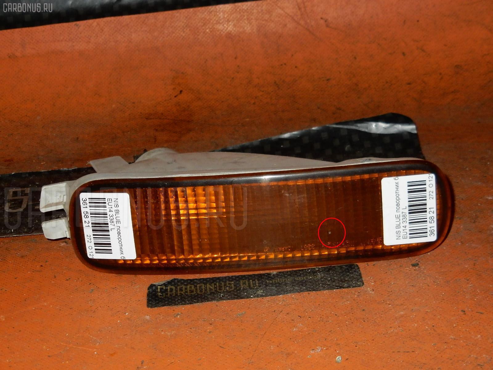 Поворотник бамперный Nissan Bluebird EU14 Фото 1