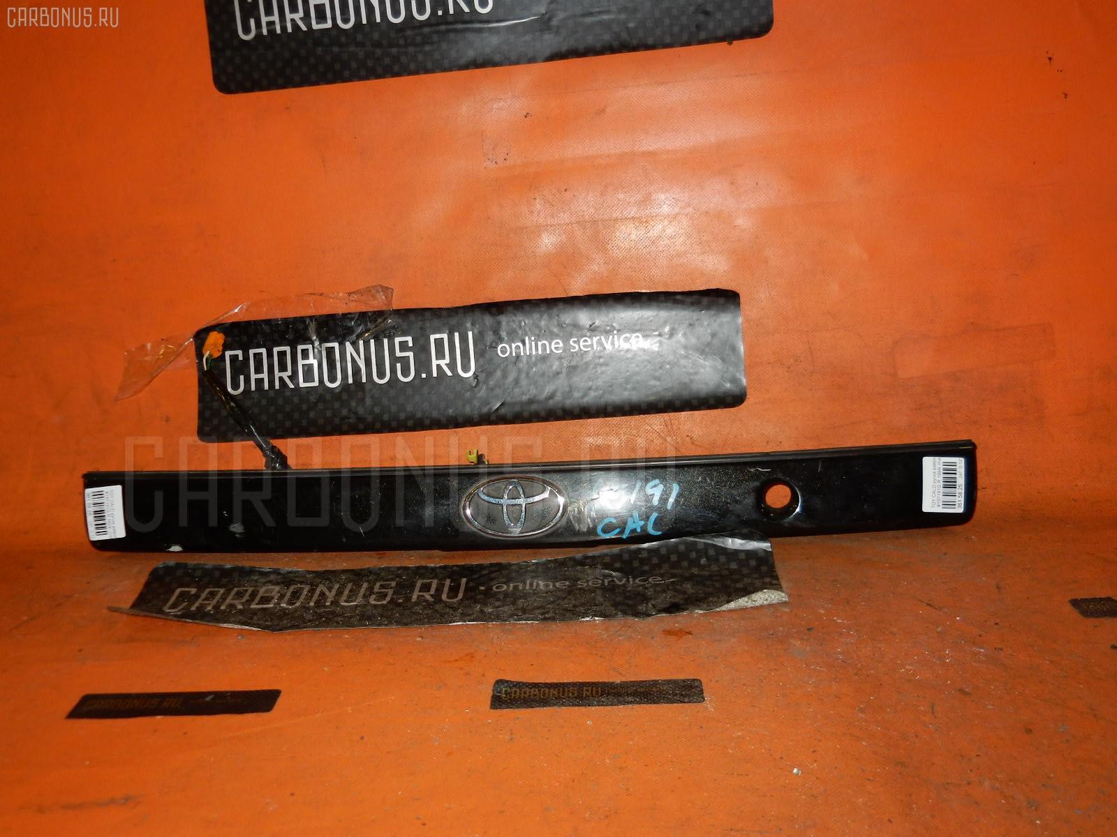 Ручка двери TOYOTA CALDINA ST191G Фото 1