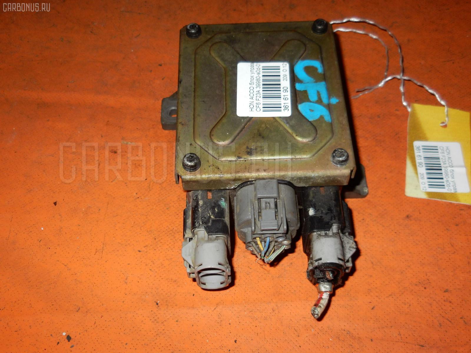 Блок управления электроусилителем руля HONDA ACCORD WAGON CF6 F23A. Фото 8